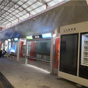 PC-300PJ步行街喷雾降温设备安装