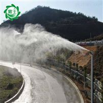 露天采石场雾桩降尘系统