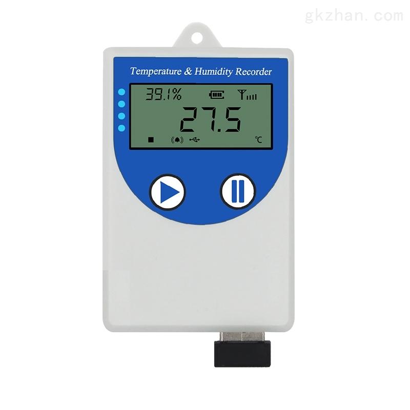 建大仁科 温湿度记录仪高精度传感器