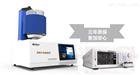 HTJD高温介电温谱测试系统