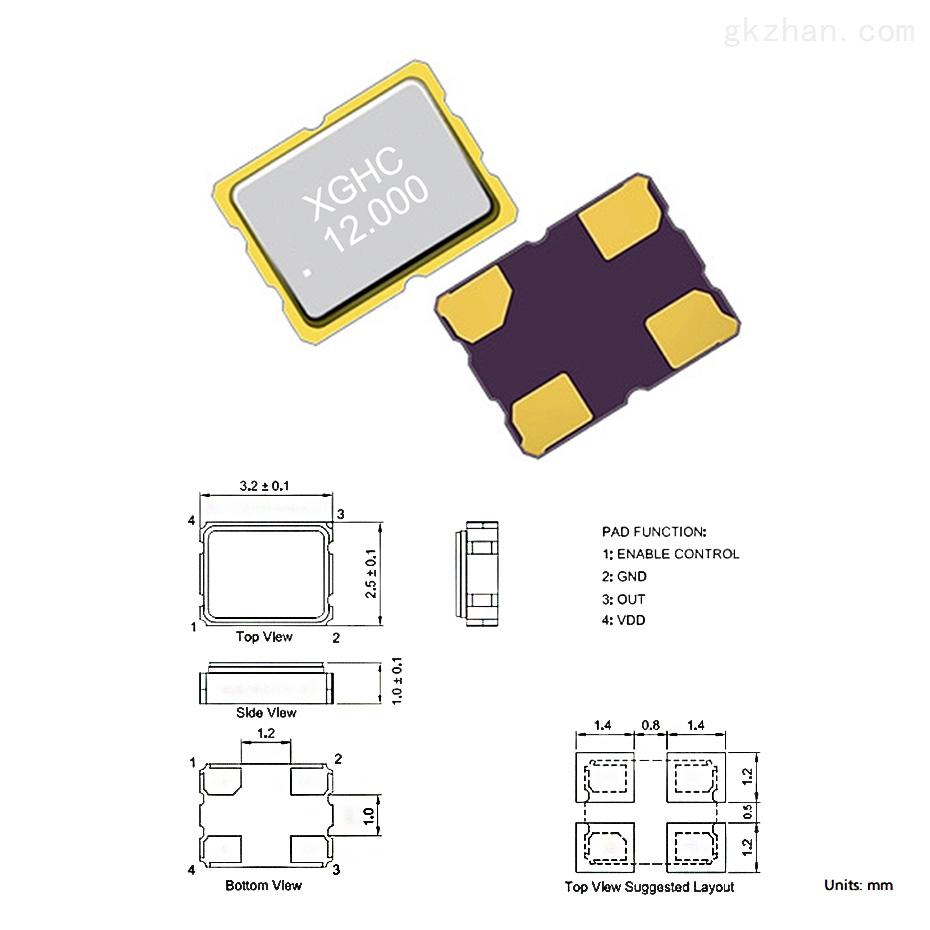 有源32.768KHz晶振SMD3225