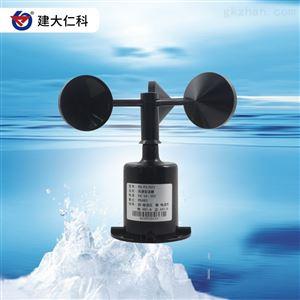 RS-FSJT-N01建大仁科 聚碳风速传感器 塑料风速变送器