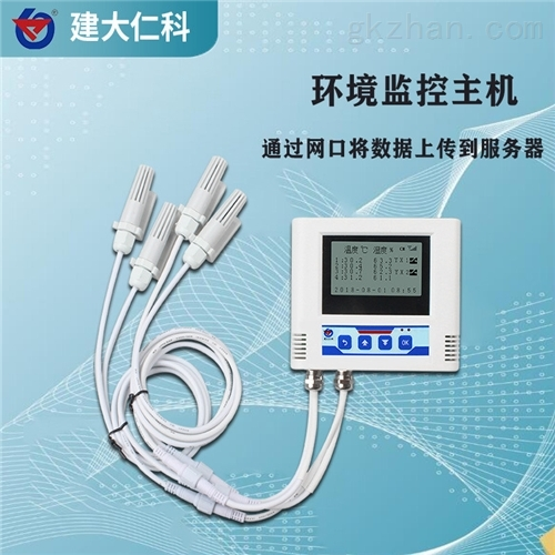 建大仁科 高精度网络型温湿度记录仪变送器