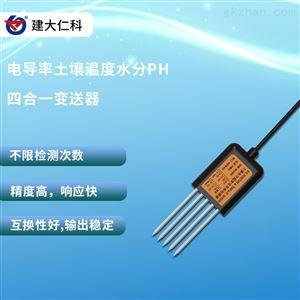 RS-ECTHPH-N01-TR -1建大仁科电导率土壤温度水分PH四合一变送器