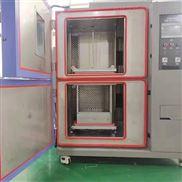 吊篮式高低温冲击试验机冷热循环老化箱