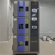 胶水复层式可编程恒温恒湿箱 老化箱