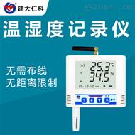 RS-WS-GPRS-6建大仁科 山东GPRS温湿度记录仪价格