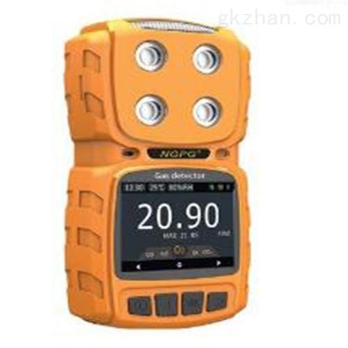 便携式四合一气体检测仪(中西器材)仪表