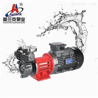 MDH-40高压力不锈钢旋涡磁力泵