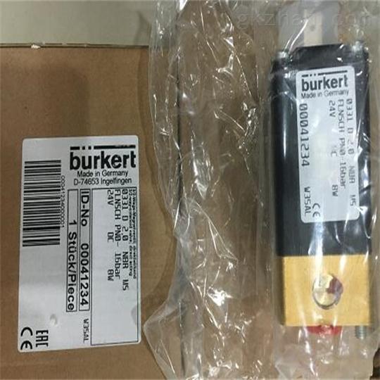 BURKERT宝德8041型插入式电磁流量计
