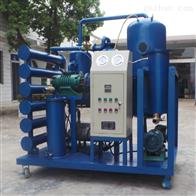 扬州双级真空滤油机