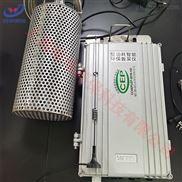 数据采集模块VOC实时数据上传数采仪