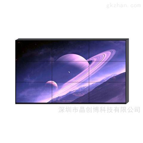 晶创博LCD高清65寸液晶拼接屏