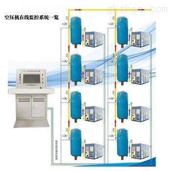8.2空压机站在线监控系统实现无人值守功能