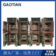 小型立式高低温试验箱