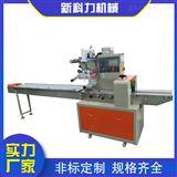 新科力打印机墨盒包装机