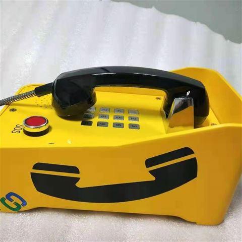 紧急求助电话机 防水调度对讲系统 工业对讲