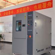医疗器械可编程快速温度变化试验箱
