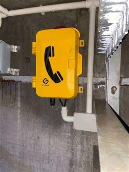 工业IP电话机矿用IP防水对讲机IP防水防潮