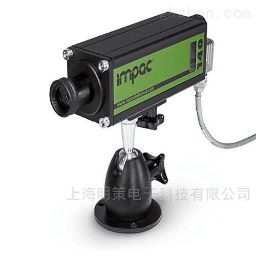 IMPAC IPE 140低温金属红外测温仪