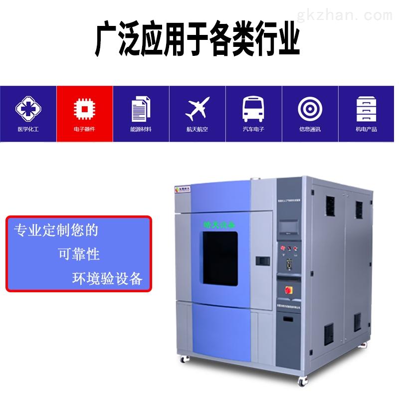 第14页  氙灯老化试验箱广泛应用1 800×800.jpg