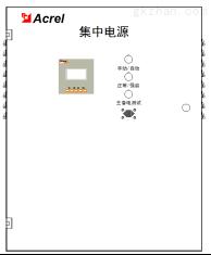 2129石家庄铁道大学四方学院消防应急照明和疏散指示系统-小结4289.png