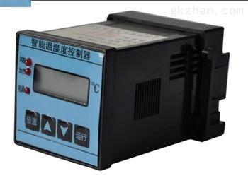 XY-WSK42液晶型温湿度控制器