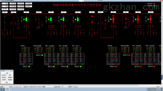 已过滤:安科瑞AM5系列微机保护装置及电力监控系统在鸿盛环保集团衢州项目配电工程的应用-20210731(1)2331.png