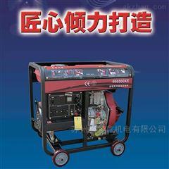 KDF9500XE-3D凯力发小型柴油发电机7KW单三相等功率