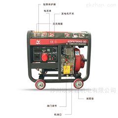 KDF6500XE常州凯力发柴油发电机质量好5KW单220V价格