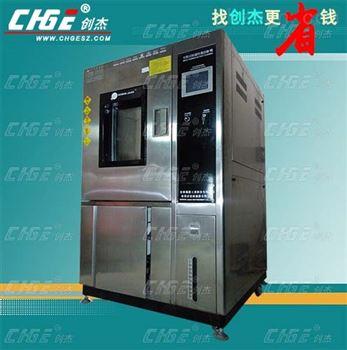 二手高低温交变湿热试验箱,225升