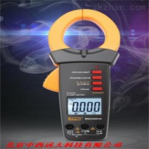 数字矿用高压2000V万用表 仪表