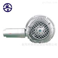 18321191675污水曝气用风机 双叶轮漩涡气泵