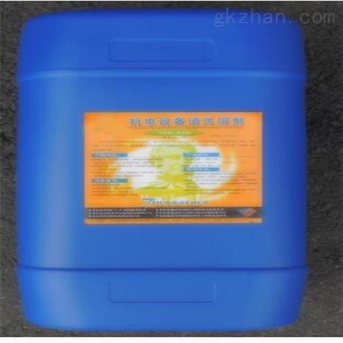 机电设备清洗溶剂 仪表