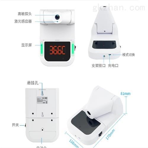 全自动一体机红外线测温仪 仪表