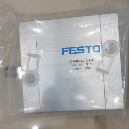 德国FESTO摆动驱动器,费斯托技术特点