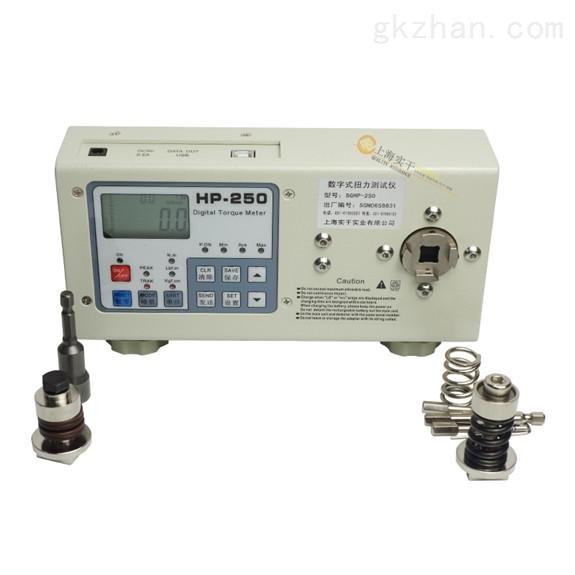 HP-50电动螺丝刀扭力检测仪0.01N.m价格