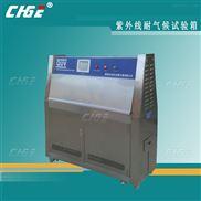 TEMI880/300控制器紫外试验箱维修不加湿不升温