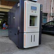 通讯技术高低温检测试验箱可编程恒温恒湿箱