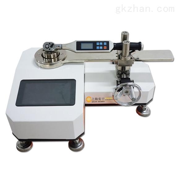 300N.m扭力扳手检定仪双量程-0.3级力矩扳手测试仪