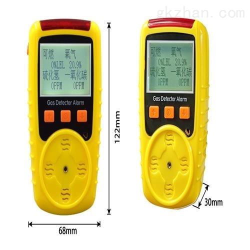 二合一气体检测仪 仪表