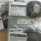 日本Panasonic螺母型光纤基本简介