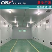 深圳电源技术老化试验室