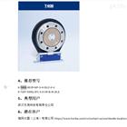K-T40B....希而科报价HBM扭矩传感器在测试台架的应用