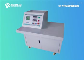 XGSL-Z 智能大电流发生器(升流器)