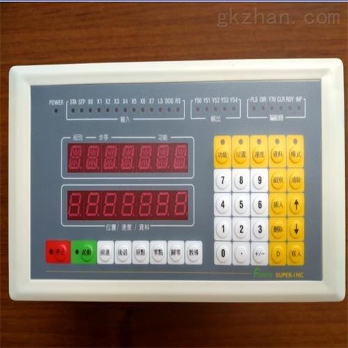 单轴数值控制器 仪表