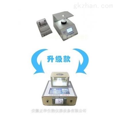 足趾肿胀测量仪、足趾容积测量 仪