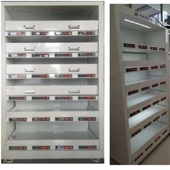 智能仓储设备 智能药品管理货柜