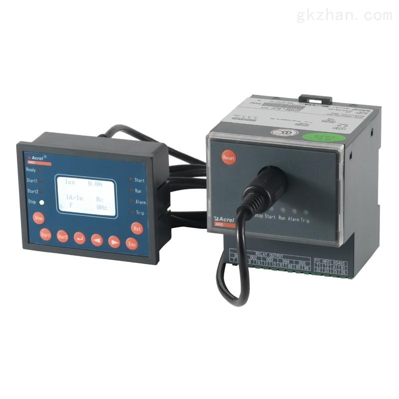 安科瑞分体式电动机保护器起动控制