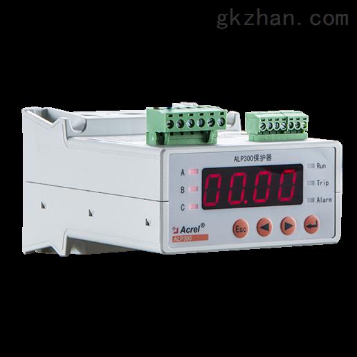 安科瑞线路保护器可选配开关量带通讯RS485